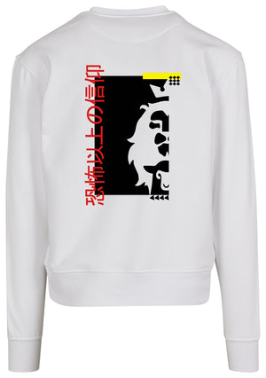 Men's FAITH OVER FEAR Japanese Print on back Sweatshirt (White)