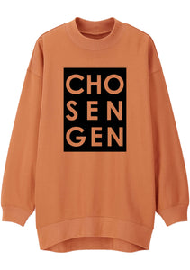Unisex CHOSEN GEN BOX Print Mock Neck Relaxed Sweatshirt (Orange)
