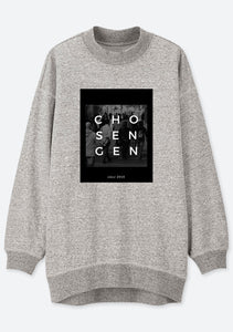 Unisex CHOSEN GEN Print Mock Neck Relaxed Sweatshirt (H.Grey)