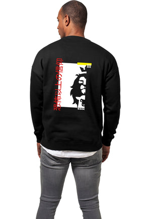Men's FAITH OVER FEAR Japanese Print on back Sweatshirt (Black)
