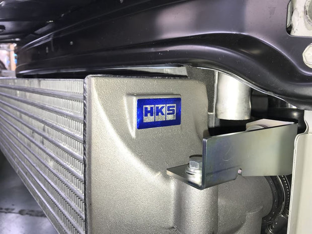 HKS Intercooler Kit - Suzuki Swift Sport ZC33S