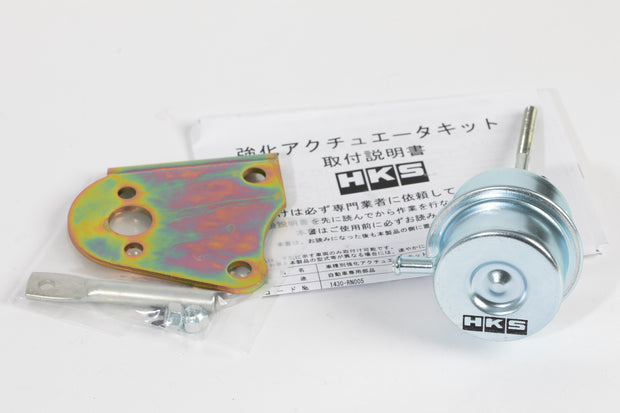 HKS Turbo Actuator Upgrade - Nissan Skyline R32 GTR / R33 GTR / R34 GTR - automek-servicing-repairs-performance-parts-centre