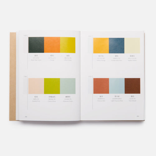 Art Data A Dictionary of Color Combinations  2