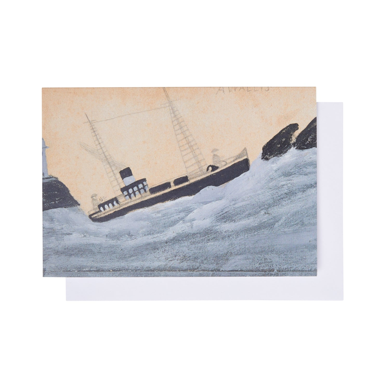 FME Alfred Wallis Pack of 10 A6 Notecards 3