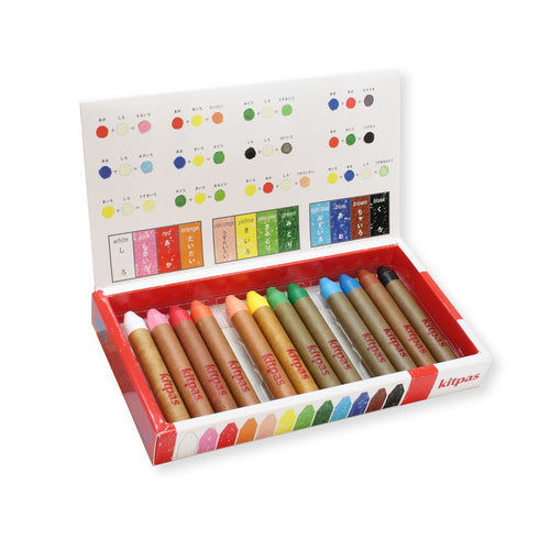 Kitpas Kitpas Window & Watercolour Crayons Pack of 12 1