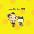 HAPPY NEW YEAR 2020!!