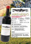 Arendsig Cabernet Sauvignon - Single Vineyard Wines