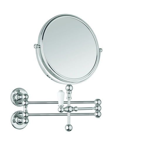 Burlington Cosmetic Mirror 26.6 x 37.9 x 8.1-51cm