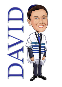 Bar / Bat Mitzvah Save the Date - Illustrate the Date Save the Dates