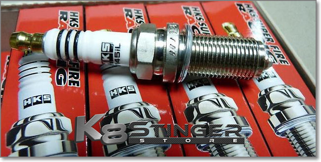 Stinger Upgrade spark plug