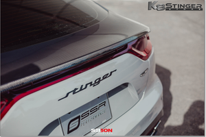 Kia Stinger carbon fiber rear hatch