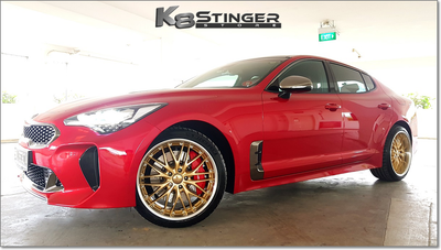 Kia Stinger GT - Fella Lightweight Brake Rotors Upgrade