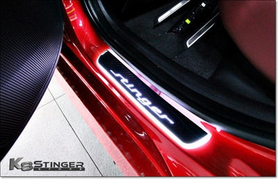 Kia Stinger Sequential LED Door Scuff Plates