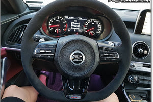 new kia stinger steering wheel