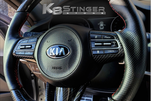 Kia Stinger Race Wheel CF