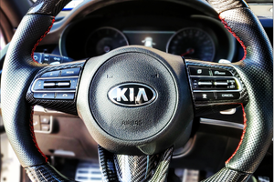 Kia Stinger carbon fiber steering wheel
