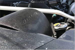 stinger stillen intake shield