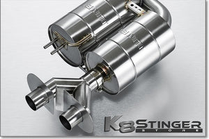 Stinger Jun bl exhaust