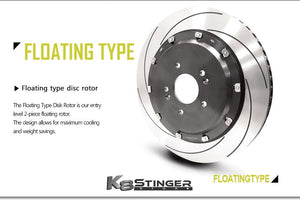 Stinger floating type rotor