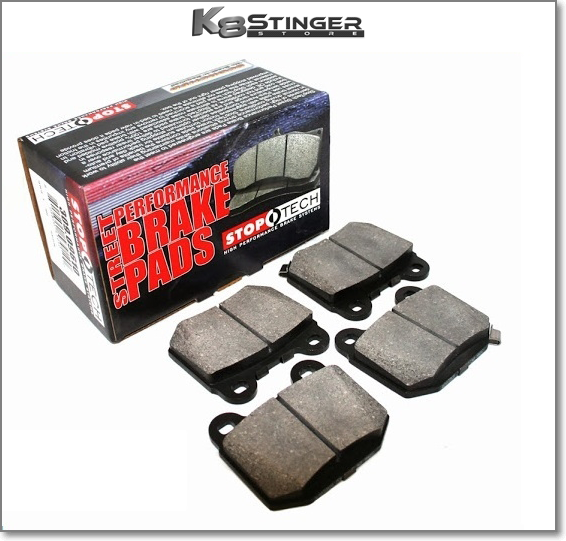 Kia Stinger Brake Pads