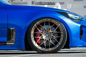 aftermarket stinger wheels