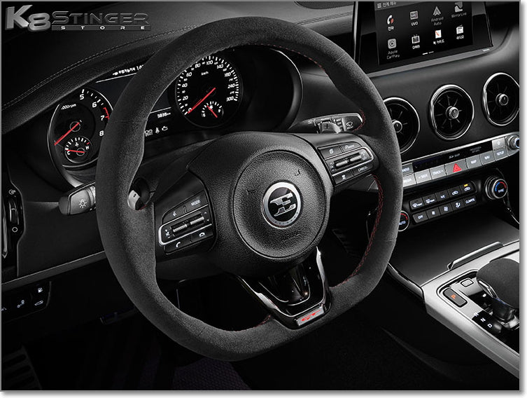 Kia Stinger Antarctica steering wheel