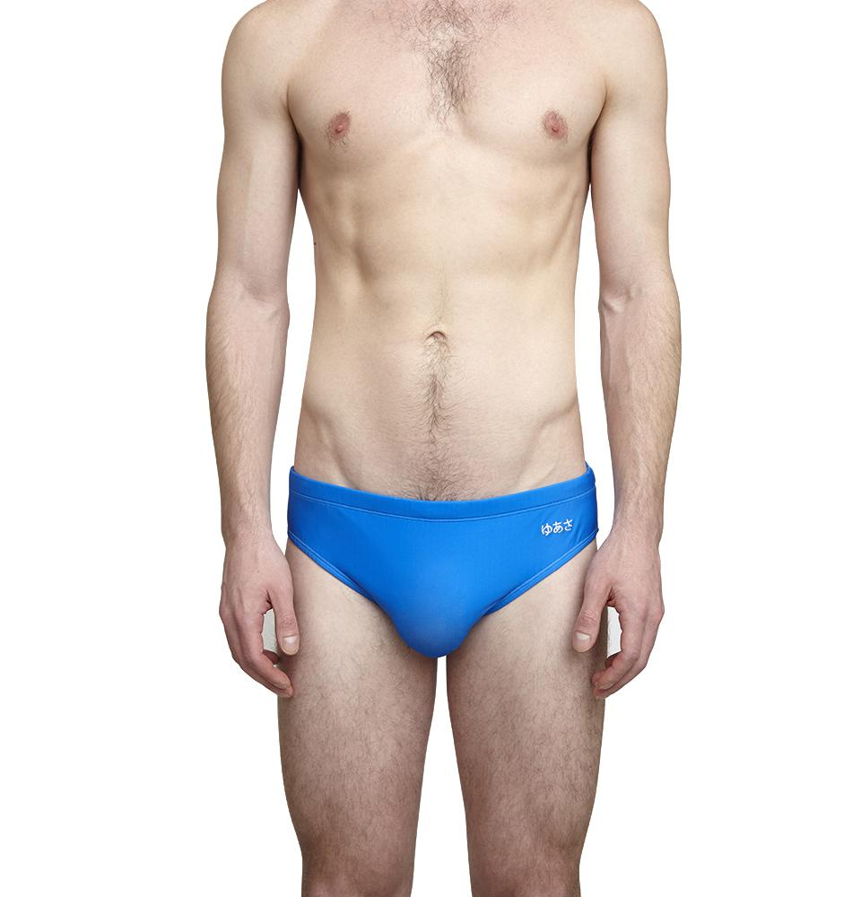 Swim Brief Electric Blue Swimwear