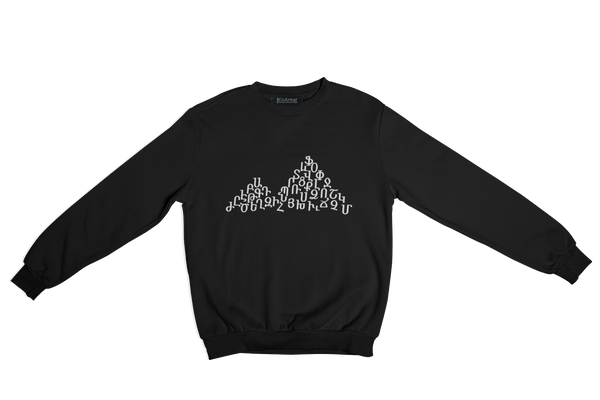 Ararat Alphabet - Black Sweater