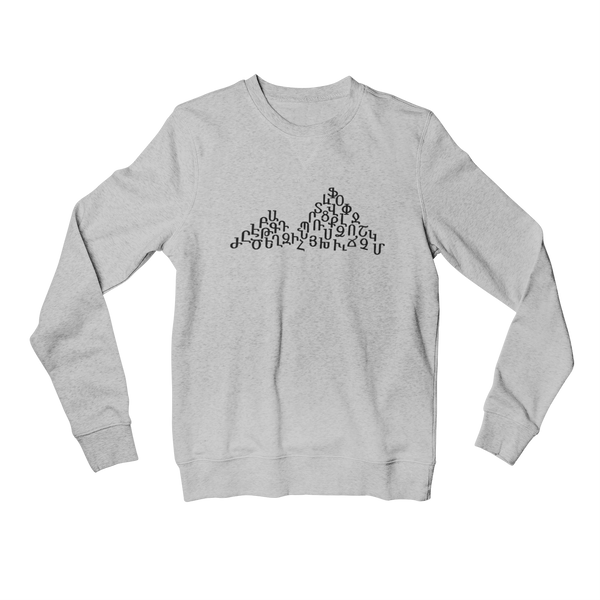 Ararat Alphabet - Grey Sweater