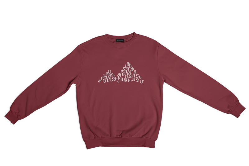 Ararat Alphabet - Burgundy Sweater