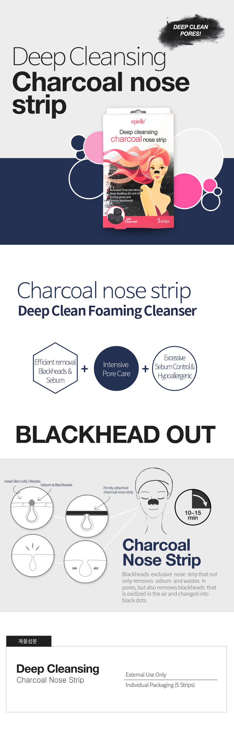 epielle®Deep Cleansing Charcoal Nose Strip Blackhead Remover
