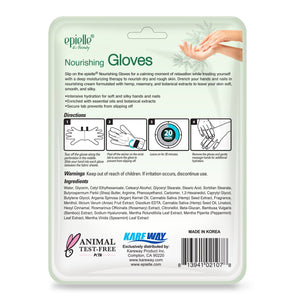 epielle Hemp and Rosemary Nourishing Gloves, 1 pair
