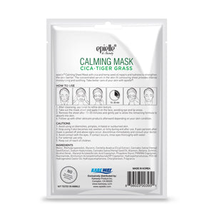 epielle Calming Cica & Tiger Grass Sheet Mask, 1 ct