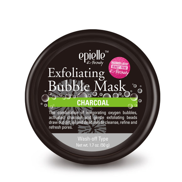 epielle Charcoal Exfoliating Bubble Mask, 1.7oz