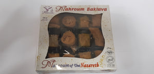 Mahroum Sweets Assorted Baklava Gift Box 400Gr