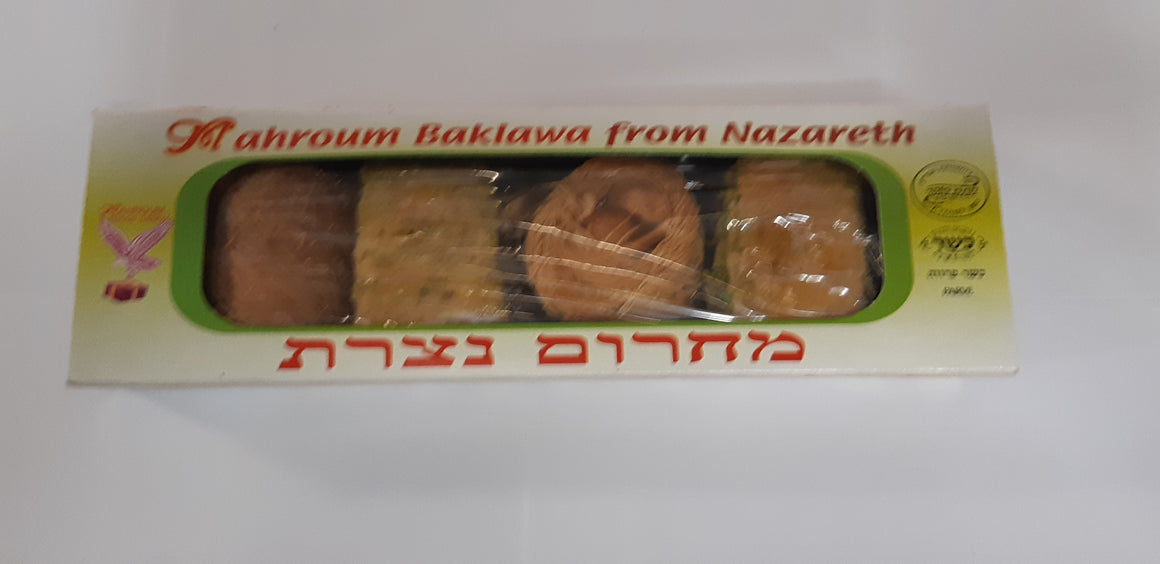 Mahroum Sweets Baklava 4-Pieces 150Gr