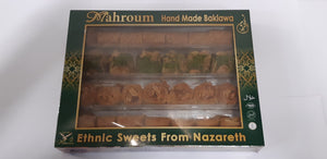 Mahroum Sweets Assorted Baklava Gift Box 900Gr