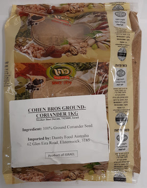 Cohen Bros Coriander Ground 1kg