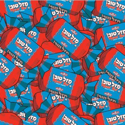 Dee best Mazol Tov Soft Taffy Blue 1Kg