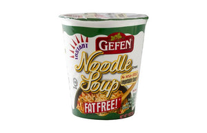 Gefen Noodle Soup Vegetable Fat Free No Msg 55G