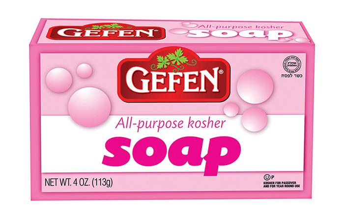 Gefen Pink Bar Soap 115G
