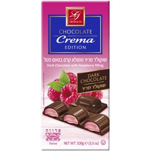 Gross Dark Chocolate With Raspberry Filling 100Gr