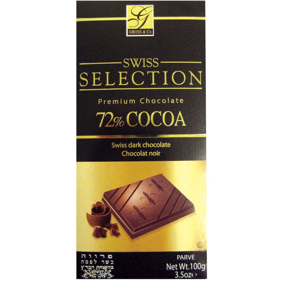 Gross Swiss Selection 72% Cocoa Dark Chocolate 100Gr