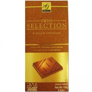 Gross Swiss Selection Creamy Milk Chocolate 100Gr