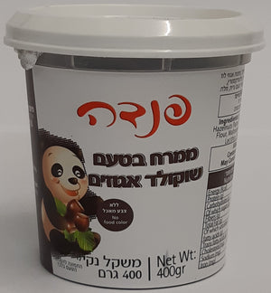 Intergata Chocolate Hazelnut Spread 400g