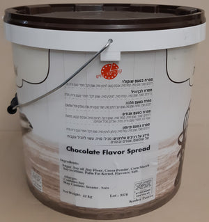 Intergata Chocolate Baking Spread 22Kg