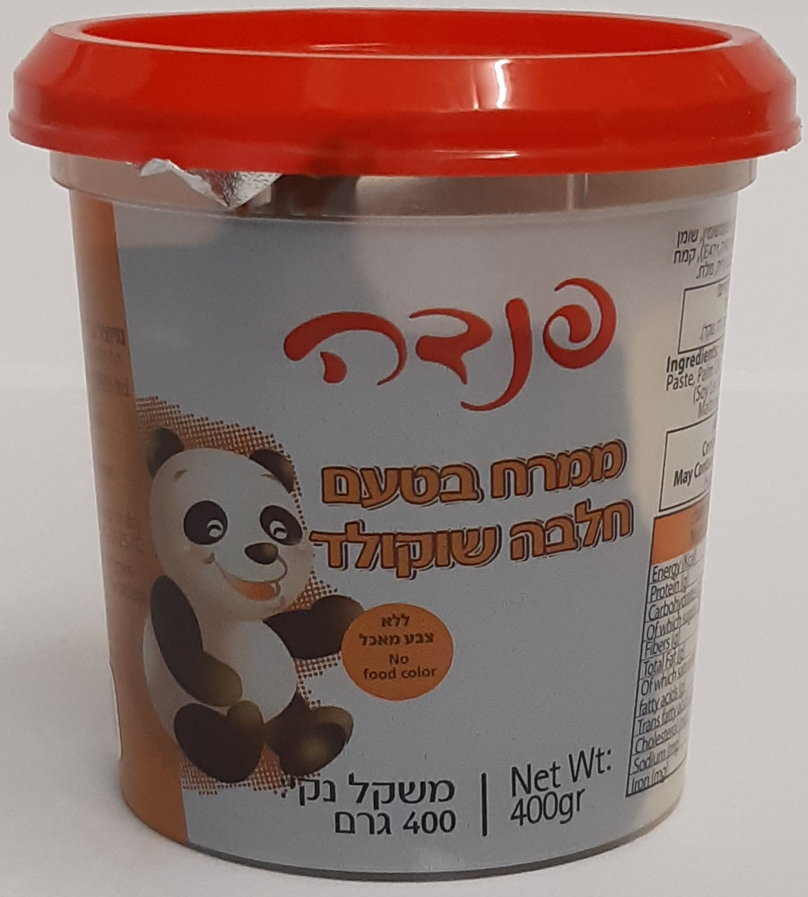 Intergata Halva Chocolate Spread 400g