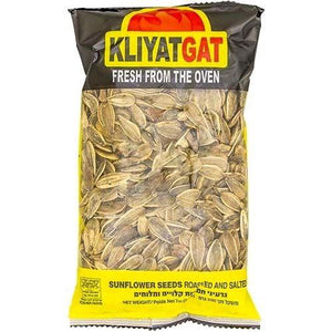 Kliyat Gat Sunflower Seeds Roasted & Salted 200Gr