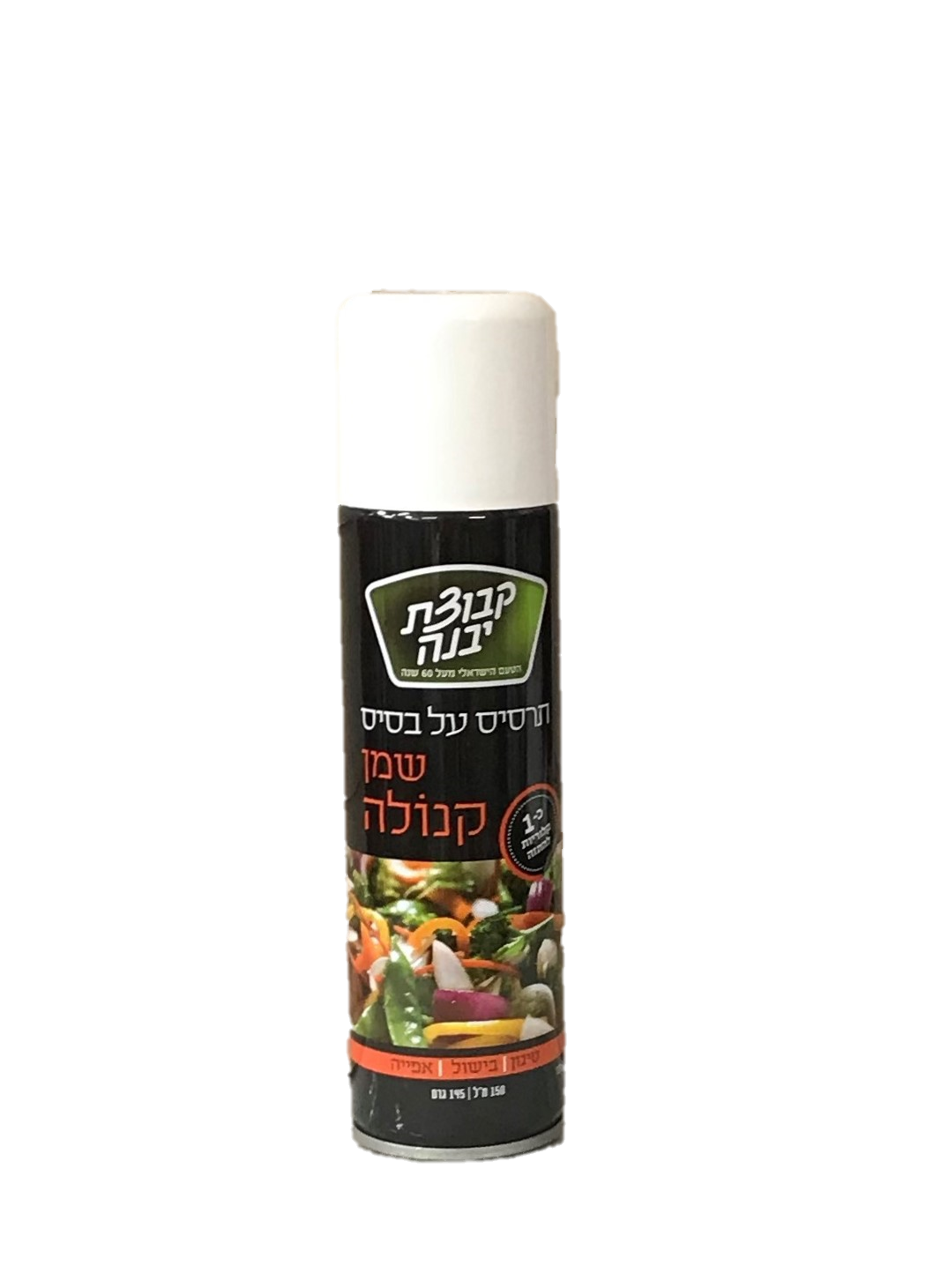 Kvuzat Yavne Canola Oil Spray 150Ml