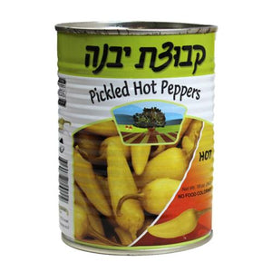 Kvuzat Yavne Pickled Hot Peppers 540G